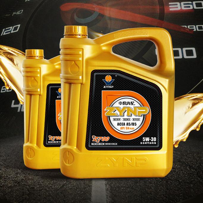 ZYNP润滑油 | 动力升级,持久养护