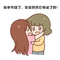 母亲节丨以爱之名,向母亲深情告白